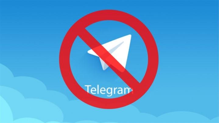 فیلتر شکن تلگرام و هرآنچه در مورد آن باید بدانید