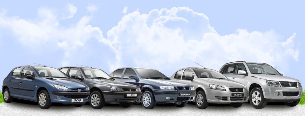 آخرین شرایط فروش اقساطی محصولات ایران خودرو (مرداد ۹۸)