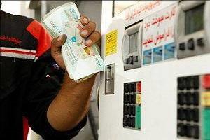 سردرگمی دولت روحانی در تعیین قیمت بنزین
