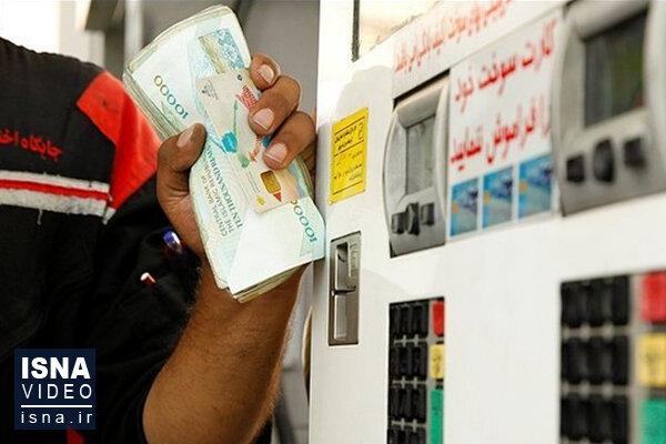 پرداخت یارانه حمایتی معیشتی دولت به خانوارهای باقیمانده تا ۲ آذر ۹۸