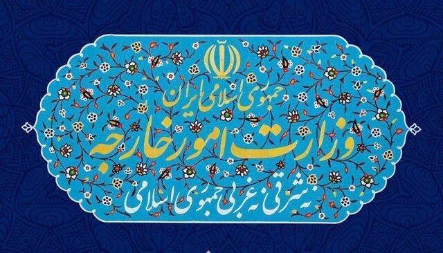 هشدار مسافرتی وزارت خارجه به شهروندان ایرانی مسافر فرانسه