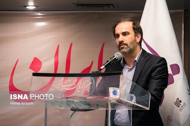 آرزوی «ایران» پس از ربع قرن انتشار