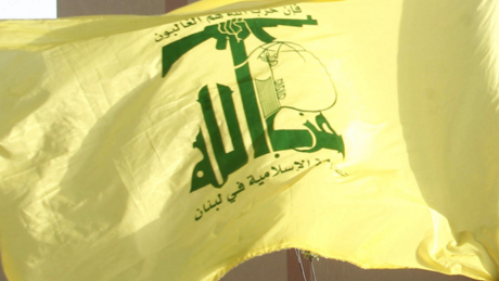 بیانیه حزبالله لبنان درباره معامله قرن