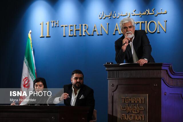 دوازدهمین حراج تهران برگزار شد