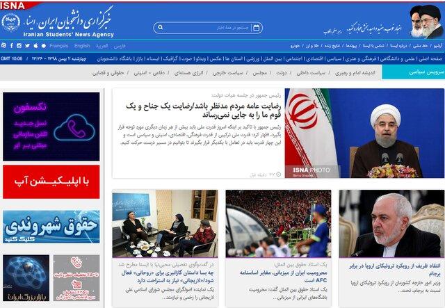 ۱۰ خبر پربازدید سیاسی ایسنا در دوم بهمن