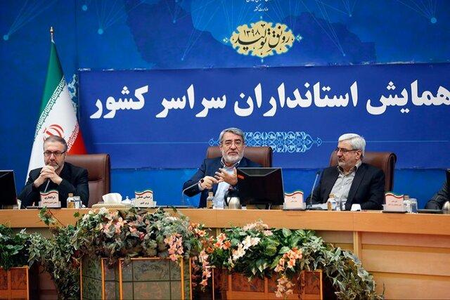 اعلام دو زمان پیشنهادی وزارت کشور برای برگزاری دور دوم انتخابات