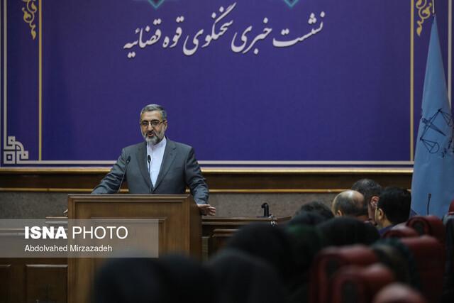 سخنگوی قوه قضاییه: به دنبال ساختن ایرانی قوی هستیم