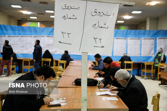 منتخبین ۱۶۲ حوزه انتخابیه مجلس یازدهم مشخص شدند