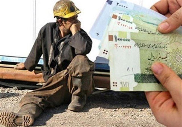 اعلام رقم دستمزد کارگران تا ساعاتی دیگر