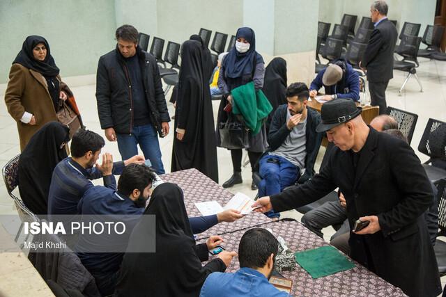 ۴۰ پیشتاز انتخابات مجلس در تهران تا ساعت ۱۹:۱۵