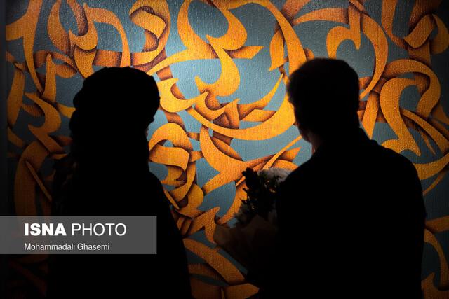 پایان باز سال ۹۸ برای هنرهای تجسمی ایران