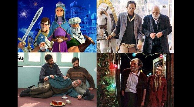 «انتظار» در سینمای ایران – ایسنا