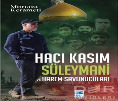 «حاج قاسم سلیمانی و مدافعان حرم» در بازار کتاب ترکیه