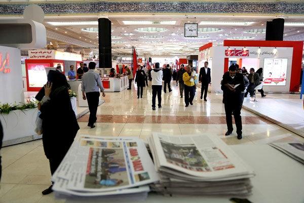 پایانی بر تعطیلی روزنامهها – ایسنا