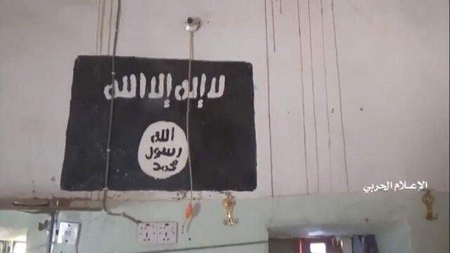 جایزه ۳ میلیون دلاری آمریکا برای سر وزیر رسانه داعش