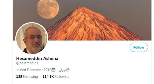 حساب کاربری مشاور روحانی در توئیتر رفع تعلیق شد