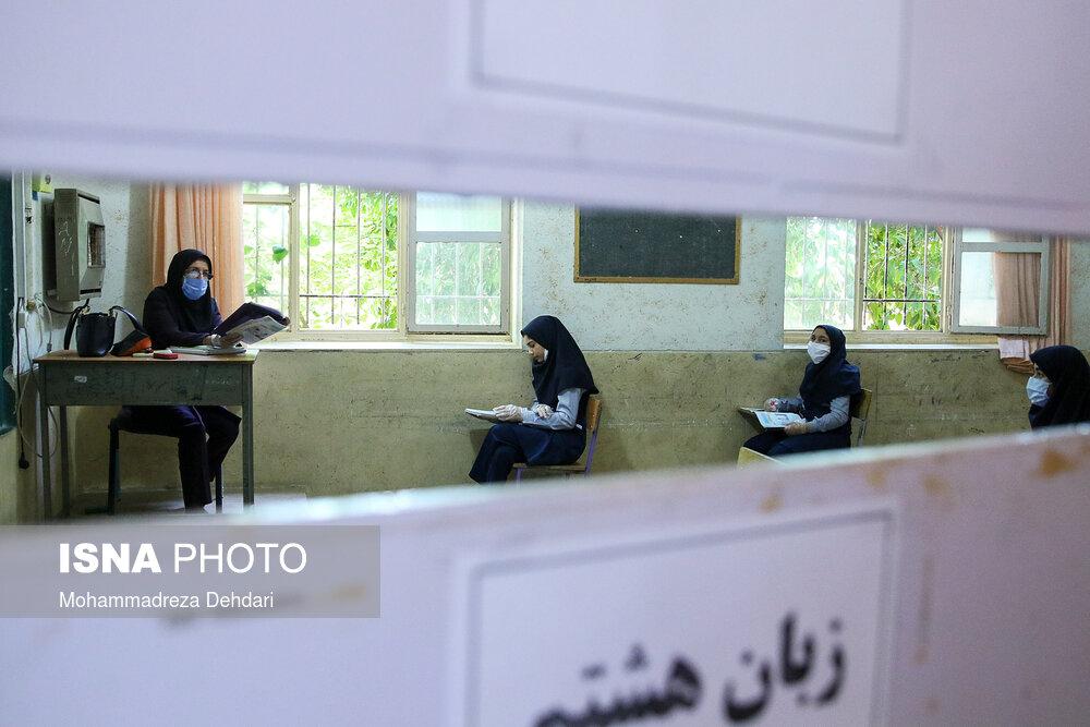 ممنوعیت برگزاری کلاسهای آموزشی حضوری تا زمان بازگشایی رسمی مدارس