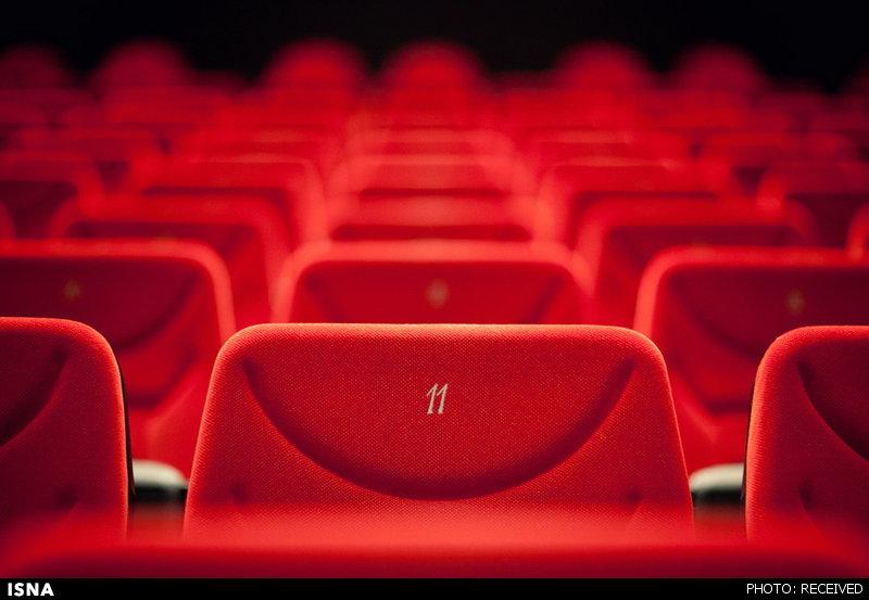 آغاز اکران سه فیلم جدید در سینماها از ۲۵ تیر ماه