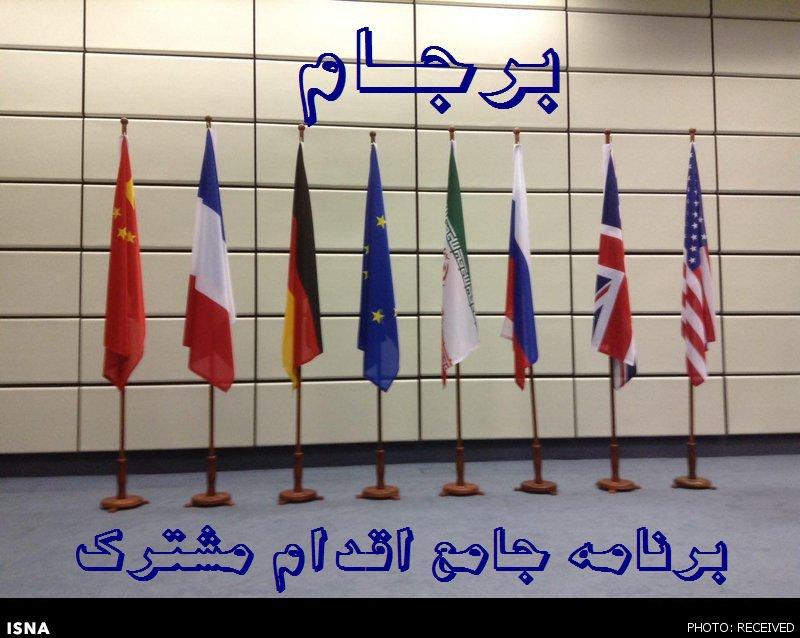 زنگنه: بیانصافی است مشکلات کشور را به پای برجام بنویسیم