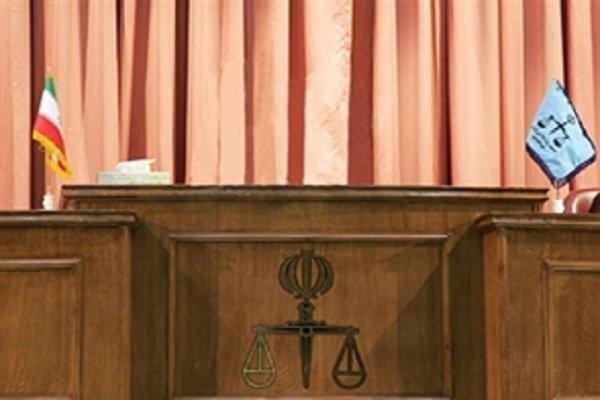 گزارش اولین جلسه دادگاه ویژه جرایم اقتصادی تعدادی از مدیران سابق بانک مرکزی