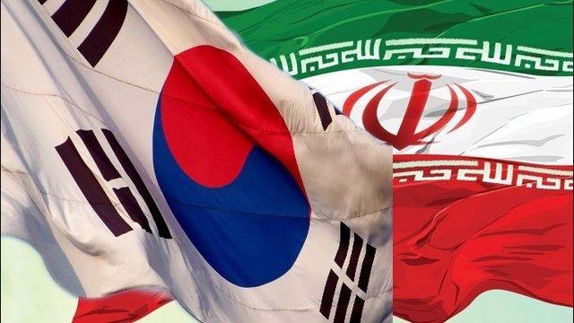 پول ایران در کره جنوبی