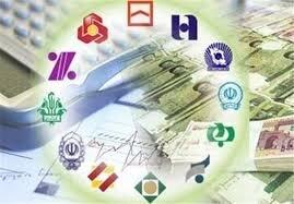 بررسی طرحی که نظام بانکی را متحول میکند
