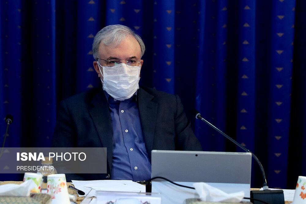 تشکیل کمیته بررسی پروتکل های بهداشتی کنکور