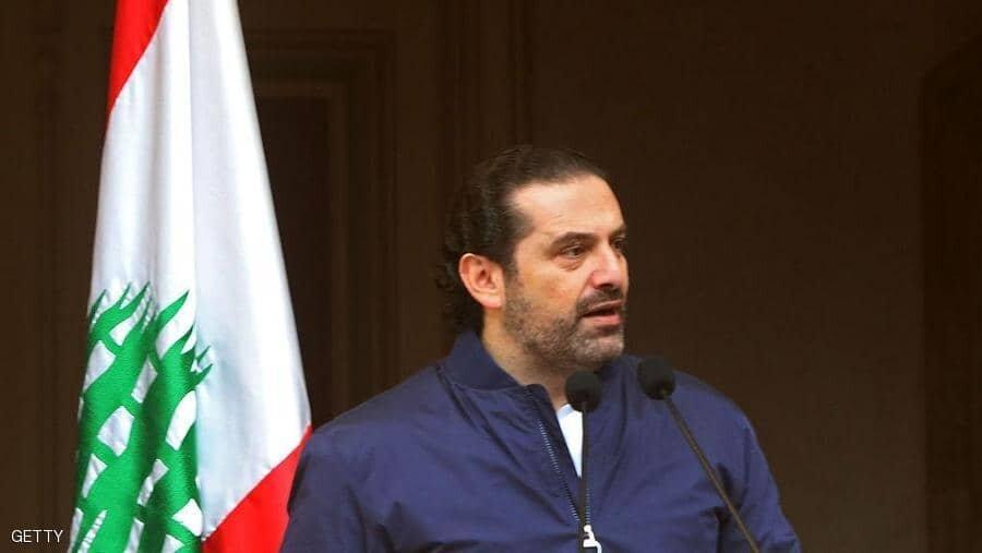 سعد حریری دولت لبنان را مسؤول دانست/ درگیری مخالفان و موافقان حریری در اوج بحران