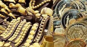 نرخ سکه، طلا و ارز در اولین روز کاری هفته