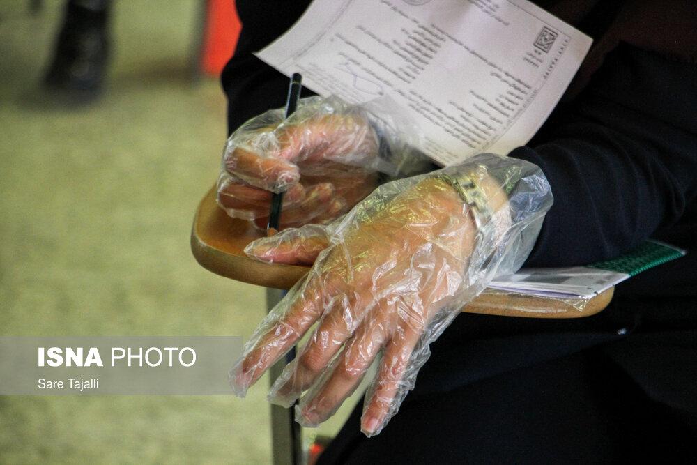 ۴ آفتی که موفقیت داوطلبان کنکور را تهدید میکند
