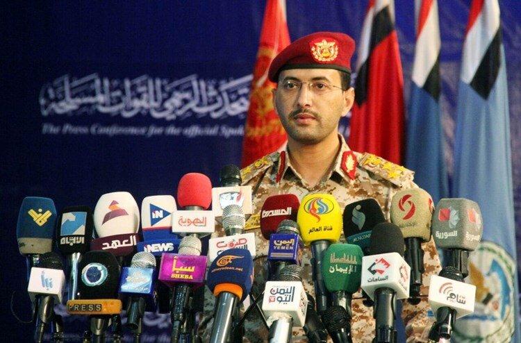 کشته شدن ۸ نظامی سعودی در حمله موشکی انصارالله به مارب