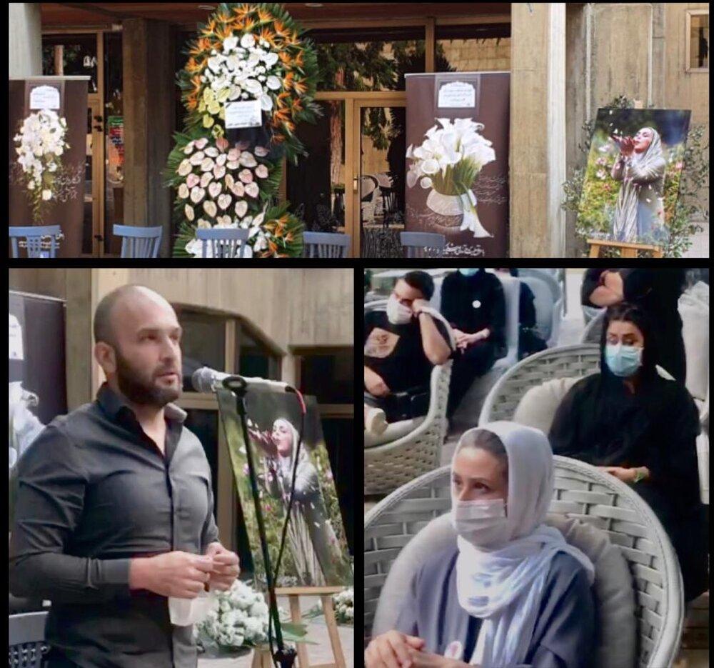 مراسم چهلمین روز درگذشت ماه چهره خلیلی برگزار شد