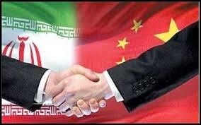 تعیین حدود ۱۰ محور اولویتدار برای توسعه همکاری ایران و چین