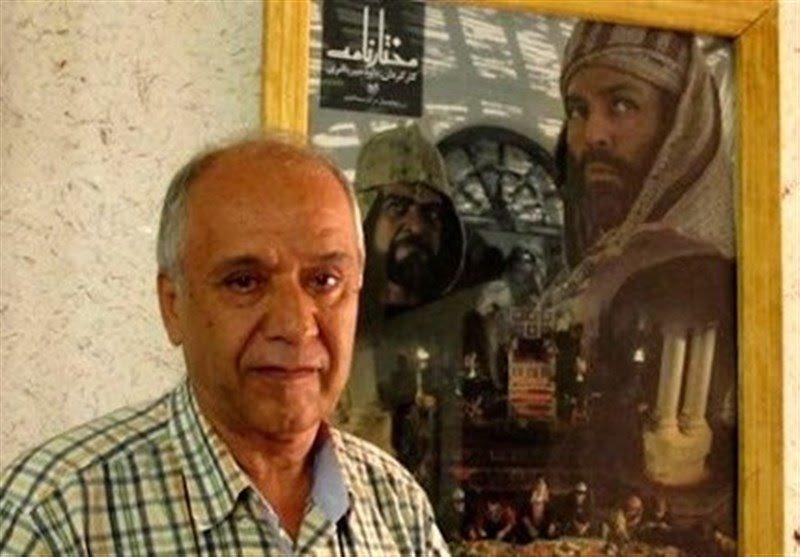 تهیهکننده «مختارنامه» درگذشت