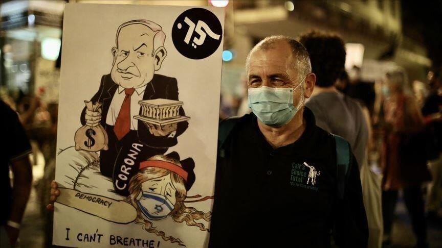 اعتراضات علیه نتانیاهو در اراضی اشغالی