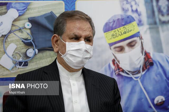 جهانگیری:  تامین واکسن کرونا مطالبه بهحق مردم کشور است