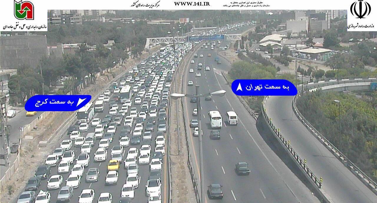 تردد بین تهران و کرج مجاز است