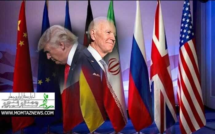 بازگشت آمریکا به برجام | تاثیر بازگشت بایدن به برجام بر اقتصاد ایران