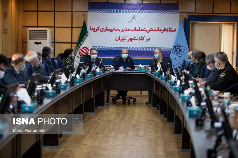 اعلام جزییات محدودیتهای کرونایی هفته آینده/پیشنهادتداوم تعطیلی تهران و اصناف