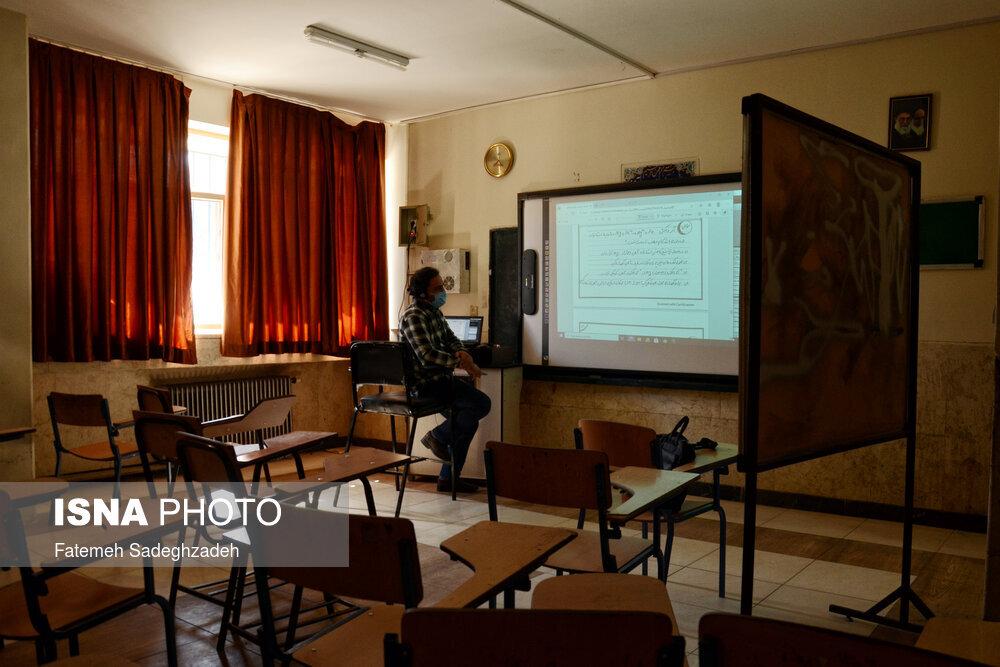 نحوه فعالیت مدارس در مناطق نارنجی از شنبه
