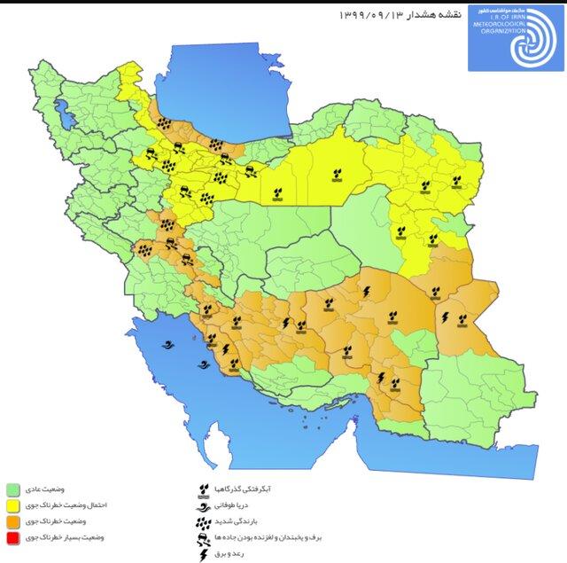 هشدار هواشناسی نسبت به بارش برف و باران در ۹ استان+نقشه مناطق پرخطر