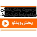 اولین تصاویر هدیه تهرانی در فیلم «بیهمهچیز»