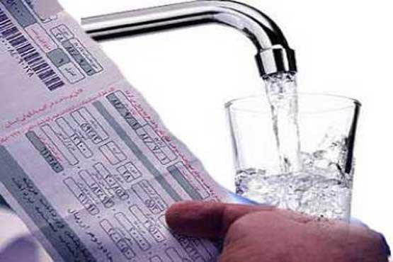 جزئیات رایگان شدن قبض آب مشترکان کممصرف