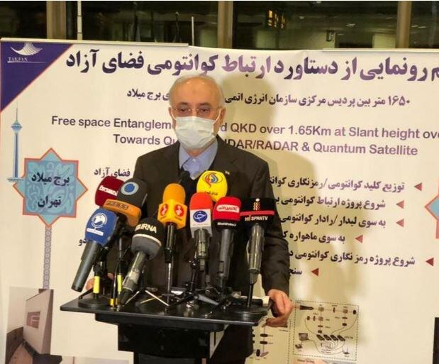 صالحی: ایران به میدان کوانتوم آمده است