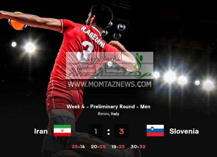 نتیجه بازی والیبال ایران اسلوونی امروز