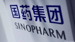 اهدای ۲۵۰ هزار دوز واکسن کرونا به ایران از سوی چین