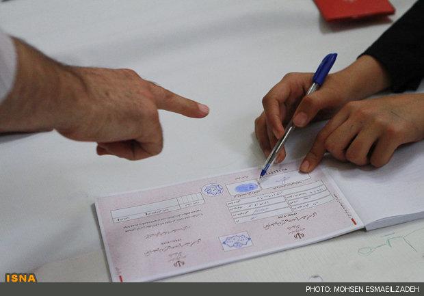 میرزایی: مردم برای کوتاه کردن دست دشمن باید در انتخابات شرکت کنند