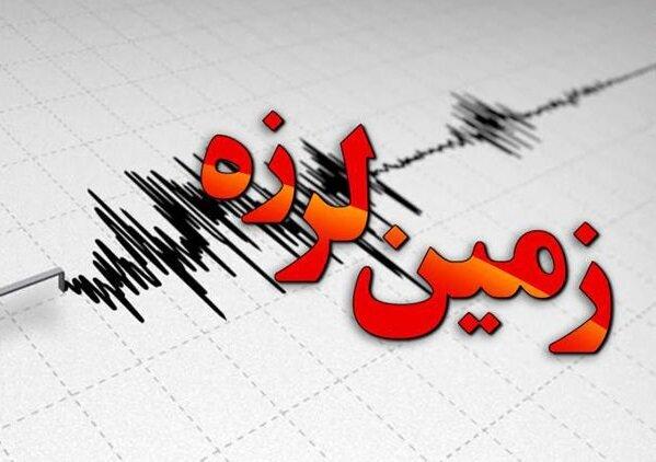 کمه اصفهان، سی سخت و یاسوج لرزیدند