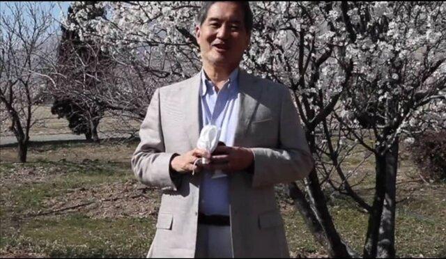 پیام تبریک تصویری سفیر و اعضای سفارت ژاپن به مناسبت عید نوروز