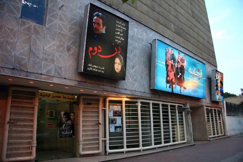 افزایش درخواست تغییر کاربری سینماها در موج چهارم کرونا